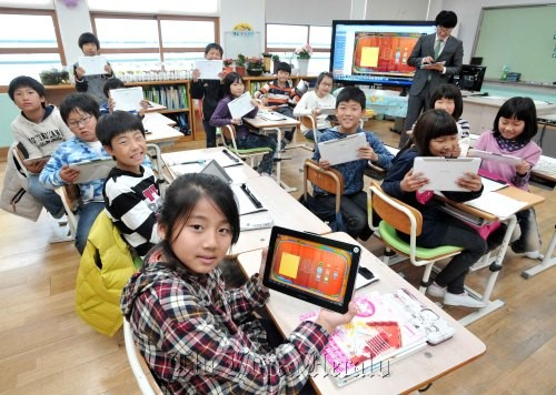 مدارس هوشمند جهان کره جنوبی