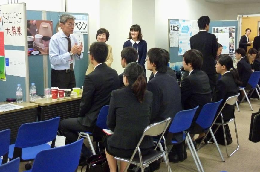 سیستم آموزشی ژاپن
